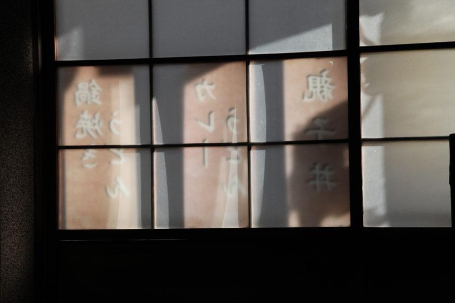 japan_071.jpg
